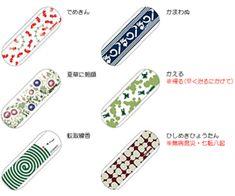 Japanese Bandages