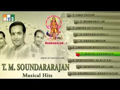 T.M.Soundararajan Musical Hits - Mannanalum Part 1 - JUKEBOX - YouTube Lord Sri Rama, Shiva Songs, Old Song Download, Devotional Songs, Jukebox, Song Lyrics, Musicals, Youtube, Movie Posters