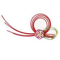Mizuhiki cord 水引  赤輪梅