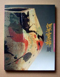 KAWAI Kanjiro, Exhibition of KANJIRO KAWAI / 1995, ceramic | eBay