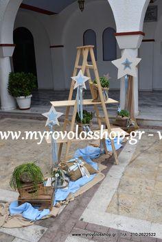 Θέμα Little Star Baptism Decorations, Little Star, Christening, Ladder Decor, Stars, Wedding, Vintage, Home Decor, Valentines Day Weddings