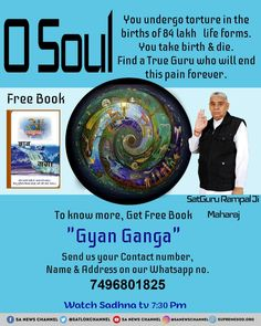 The immortal soul continuously wanders through 84 lakh species until it finds the Real Guru & the true way of worship. True Guru says the right way to worship God leads to complete Salvation, Peace & will free the soul of all pain. Real Teacher, Navy Day, Gita Quotes, Happy Navratri, Birth And Death, Spirituality Books, Worship God, Spiritual Teachers, Happy New Year 2019