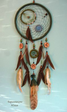 Dreamcatcher by J. B.