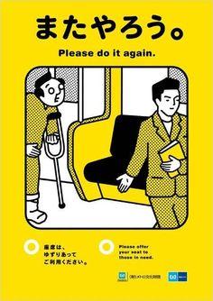 (Hazlo de nuevo, hazlo siempre) Cede el asiento