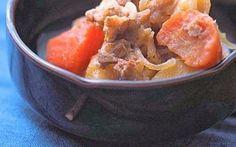Nikujaga delizioso piatto a base di carne della cucina giapponese. #nikujaga #piatto #a #base #di #carne