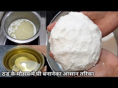 Cook with Soni - YouTube Clarified Butter, Strong, Make It Yourself, Cooking, Youtube, Food, Kitchen, Essen, Meals