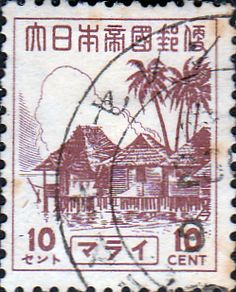Japanese Occupation of Malaya SG J 302 Fine Used SG J 302 Scott N37 Other Stamps for Collectors Here