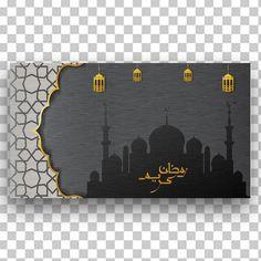 Background Banner, Background Templates, Card Templates, Making Greeting Cards, Islamic Messages, Portfolio Design, Ramadan, Superhero Logos, Religion