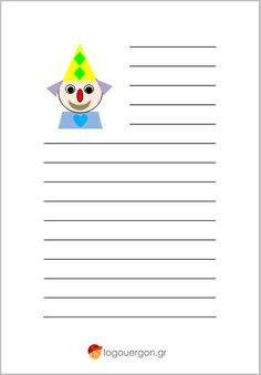 Σελίδα γραφής κλόουν Stationary, Preschool, Cards, Kid Garden, Kindergarten, Maps, Playing Cards, Preschools, Kindergarten Center Management
