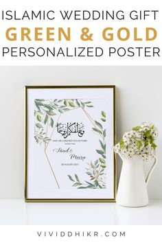Botanical Gold Nikkah Poster | This botanical and gold greenery personalized couples poster is a great gift idea for a bridal shower, engagement, wedding gift, anniversary, or housewarming. This features the couple's names and wedding dates. It can be personalized for any special couple. This unique poster is the perfect handmade keepsake for any occasion and it is sure to add a personalized touch to any home. #PersonalizedPoster #NikkahPoster #GiftPoster #Poster #vividdhikr Cloud Icon, Wedding Posters, Personalized Posters, Unique Poster, Green Gifts, Muslim Couples, Couple Gifts, Wedding Signs, Green And Gold