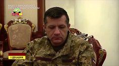 """Заявление Главы ДНР об обмене пленного """"Рахмана"""""""