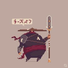 "• Pixel dailies ""the large ninja with a big hat""..."