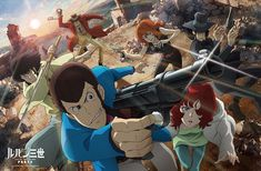World of Our Fantasy J Games, Lupin The Third, Japanese Video Games, City Hunter, Ishikawa, Games Images, Classic Cartoons, Kaito, 3 Things