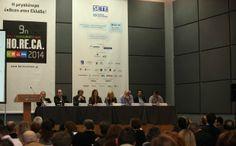 """ΣΕΤΕ: """"Η Γαστρονομία στο Marketing του ελληνικού Τουρισμού"""""""