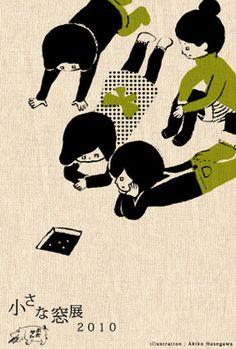 green, black and paper.  小さな窓展 2010
