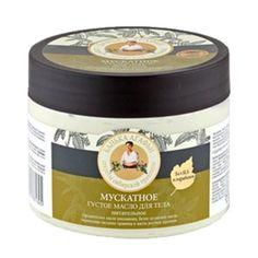 Muszkatołowe masło do ciała intensywnie odżywia i regeneruje suchą i zmęczoną skórę.