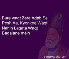 Mirza Ghalib Shayari in Hindi with English fonts on PoetryTadka Mirza Ghalib Quotes, Mirza Ghalib Shayari, Urdu Shayari Ghalib, Shyari Quotes, Sufi Quotes, True Quotes, Qoutes, Quotes Images, Movie Quotes