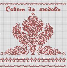 Gallery.ru / Фото #23 - стариное - klavdsa