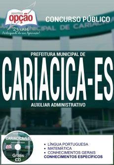 Nova -  Apostila Concurso Cariacica ES - Vários Cargos  #Aprovado Saiba como adquirir a sua http://apostilasdacris.com.br/apostila-concurso-cariacica-es-varios-cargos/