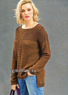 Brown sweater with a long back and a harmonious combination of pattern. Knitting