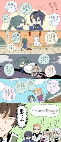 cuteee >.< Nikkari Aoe, Touken Ranbu, Doujinshi, Sword, Chibi, Anime Art, Fan Art, Manga, Comics