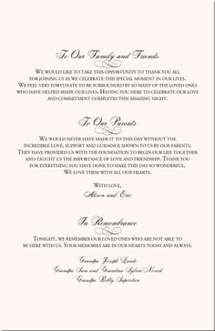sample wedding program thank you | Jewish Wedding Program-Wedding_Blessing_me_She_Barach_ Symbol-Jewish ...