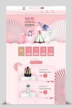 Spring Freshness Beautiful Beauty Tmall Home Cosmetics Digital Home Appliances Furniture Building Ma Cosmetic Web, Cosmetic Design, Web Layout, Layout Design, Web Design, House Design, Kids Graphic Design, Graphic Design Inspiration, Booth Design