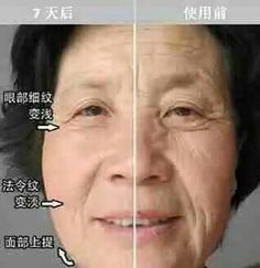 Galvanic #Spa is the wrinkle iron!