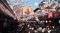 New year at Senso ji temple