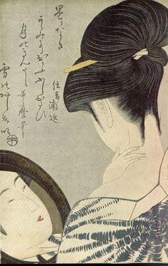 Ukiyo-e style woman. By Utamaro
