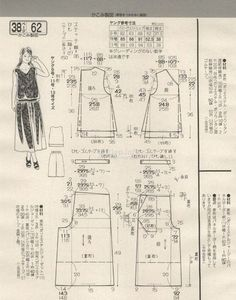giftjap.info - Интернет-магазин   Japanese book and magazine handicrafts - Lady Boutique 2016-08: