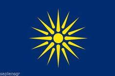 FLAG-OF-MACEDONIA | Historical Macedonia | GREECE-GREEK-HISTORY