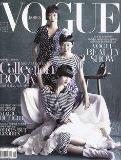 , Han Hye-jin - Vogue Magazine Cover [Korea, North] (May 2011)