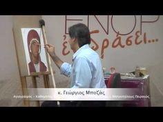 Byzantine iconography school: http://www.theodoreicons.com/ The school of Byzantine iconography which is run by Theodoros Papadopoulos…
