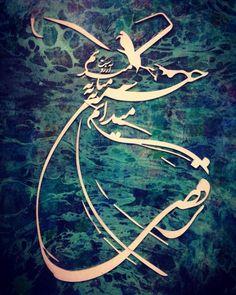Art by Sarah Pisheh - Iranian art Rumi Poem, Scratchboard Art, Dance Paintings, Arabic Calligraphy Art, Arabic Art, Iranian Art, Turkish Art, Hippie Art, Persian Carpet