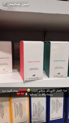 Beauty Care, Beauty Skin, Beauty Salon Design, Chanel Perfume, Perfume Samples, Skin Makeup, Bath And Body Works, Beauty Secrets, Body Care