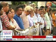 Today Bangladesh News Live 15 August 2016 On Channel 24 Bangla News Live