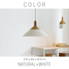 ペンダントライト Room Lights, Ceiling Lights, Lamp Inspiration, Candle Lanterns, Lamp Shades, Grey Walls, Home Accents, Lamp Light, Chandelier