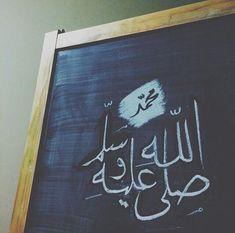 Allah Wallpaper, Islamic Wallpaper, Jumuah Quotes, Islamic Information, Beautiful Quran Quotes, Islamic Qoutes, Peace Be Upon Him, Cool Gadgets To Buy, Islamic Art Calligraphy