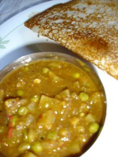Recipes from Karnataka Coriander Leaves, Coriander Seeds, Curry Leaves, Tamarind Recipes, Indian Side Dishes, Tamarind Paste, Mixed Vegetables, Spice Blends, Veg Recipes