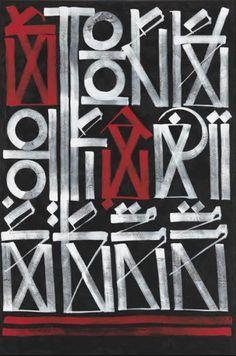 Retna has become an eternal broadcaster, shining a light to the urban soul of Los Angeles, his artwork merges photography with graffiti style and paint.