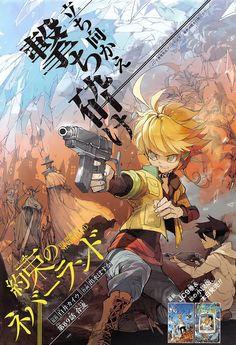 Манга Обещанный Неверленд 89 глава / Manga The Promised Neverland 89