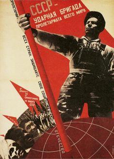 Le Constructivisme russe : JP DUBS since 2006