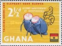 Image result for ghana stamps 2nd anniversary