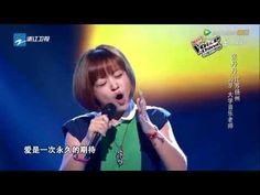 The Voice of China 3 中國好聲音 第3季 2014-07-25 : 张丹丹 《爱是一颗幸福的子弹》 + Intro HD - YouTube
