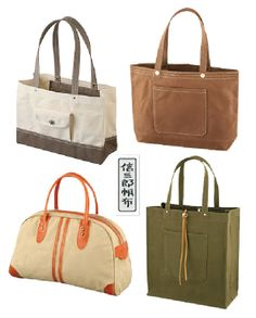 canvas bags by japanese