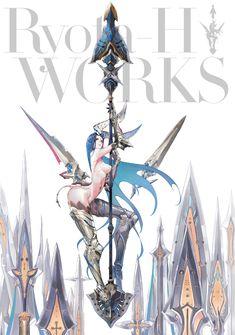 「【c89】Ryota-H Works」/「Ryota-H」の漫画 [pixiv]