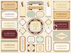 昭和レトロ風いろいろセット02 Sign Design, Banner Design, Layout Design, Web Design, New Year Illustration, Retro Illustration, Graphic Design Posters, Typography Design, Japanese Patterns