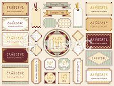 昭和レトロ風いろいろセット02 Sign Design, Banner Design, Layout Design, Japanese Patterns, Chinese Patterns, Retro Illustration, Design Reference, Typography Design, Retro Vintage