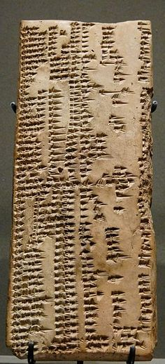 File:Sumerian-akkadian lexicon Louvre AO7662.jpg